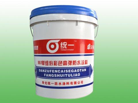 951水性聚氨酯(PU)防水涂料